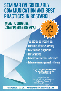 Seminar-brochure
